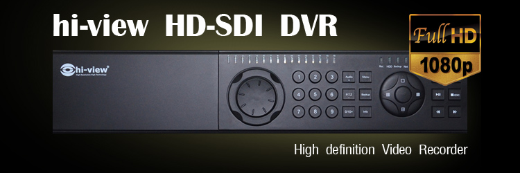 Hiview HD-SDI DVR